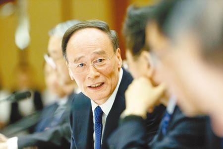 """Ông Vương Kỳ Sơn được cho là """"tư lệnh"""" chống tham nhũng ở Trung Quốc Ảnh: CNS"""