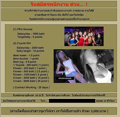 Bọn buôn người ở Thái Lan dụ dỗ các phụ nữ trẻ trên Facebook  Ảnh: FREELAND.ORG