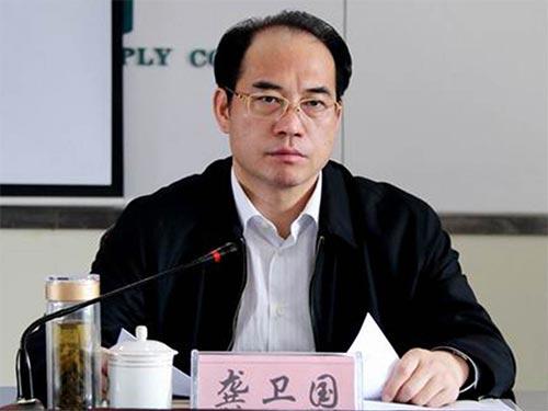 Cựu Thị trưởng TP Lâm Tương Cung Vệ Quốc Ảnh: CHINA DIGITAL TIMES
