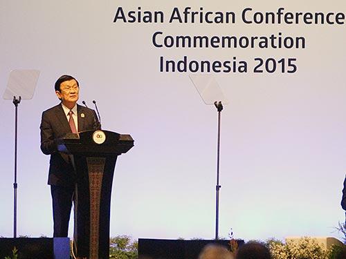 Chủ tịch nước Trương Tấn Sang phát biểu tại phiên toàn thể thứ nhất Ảnh: TTXVN