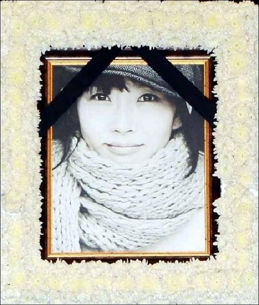 Choi Jin Sil tự tử