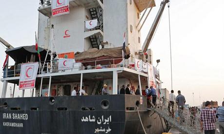Tàu Iran Shahed đã tiến vào Vịnh Aden. Ảnh: Marine traffic.