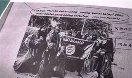 Tờ rơi kêu gọi người Indonesia gia nhập IS đang được lan truyền tại Hồng Kông. Ảnh: wantchinatimes.com