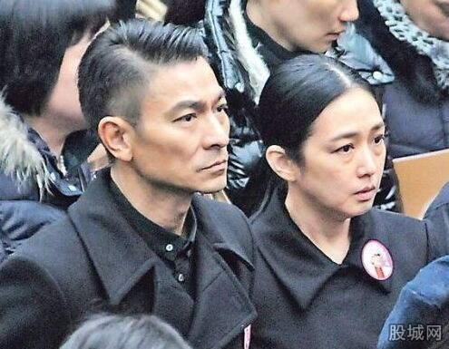 Vợ chồng Lưu Đức Hoa