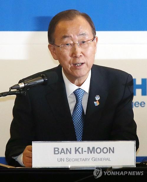 Tổng Thư ký Liên Hiệp Quốc (LHQ) Ban Ki-moon muốn thúc đẩy hòa giải giữa hai miền. Ảnh: Yonhap