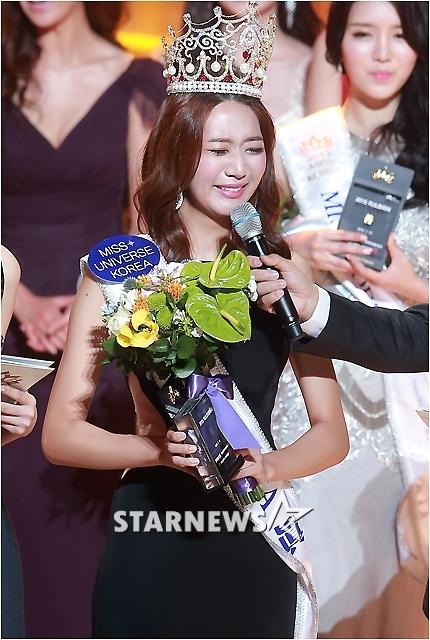 Lee Min Ji nghẹn ngào bày tỏ cảm xúc