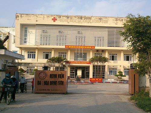 Bệnh viện Đa khoa Đông Sơn, tỉnh Thanh Hóa - nơi có cán bộ dùng bằng giả vừa bị phát hiện Ảnh: TUẤN MINH