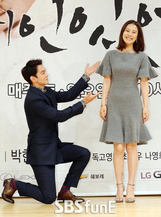 Kim Hyun Joo và Ji Jin Hee