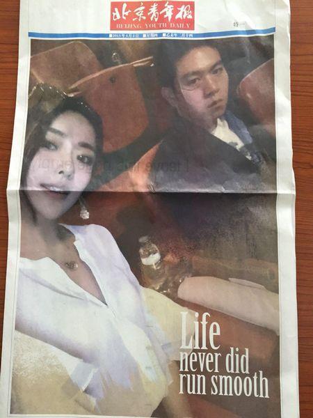 """Trang đầu tiên của tờ báo là hình ảnh một người đàn ông cùng cô bạn gái xinh đẹp cùng với thông điệp """"Cuộc sống không bao giờ suôn sẻ"""". Ảnh: China.org.cn"""