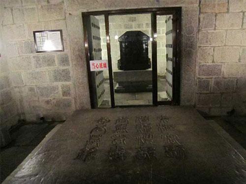 Hầm mộ Bao Công ở thành phố Hợp Phì