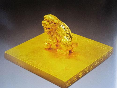 Một loại ấn bằng vàng được đúc vào thời chúa Nguyễn năm 1709