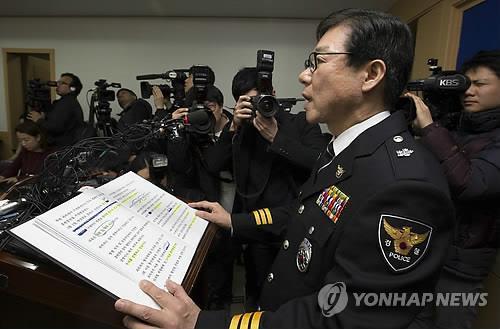 Ông Kim Cheol-jun, người đứng đầu Đội đặc nhiệm của Cơ quan cảnh sát quốc gia Hàn Quốc nói tại cuộc họp báo
