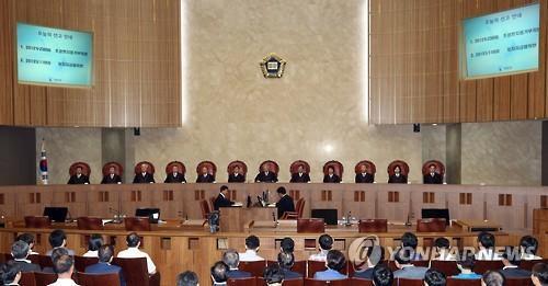 Ảnh chụp phiên tòa xử bà Han Myeong Sook ngày 20-8. Nguồn: YonhapNews