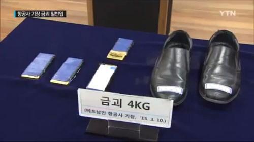 Tang vật trong vụ việc bị thu giữ tại Hàn Quốc - Ảnh Chụp từ clip/TNO