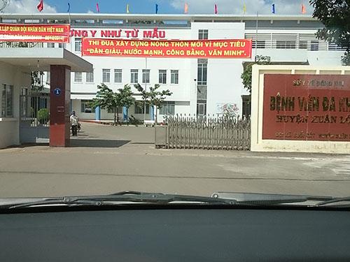 Bệnh viện Đa khoa huyện Xuân Lộc, tỉnh Đồng Nai