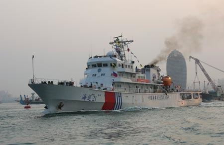 Một tàu Trung Quốc tham gia tuần tra phi pháp ở Hoàng Sa. Ảnh: CNS