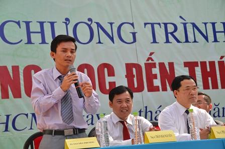 TS Nguyễn Phương, Trường ĐH Sư phạm Kỹ thuật TPHCM
