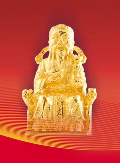 Hình dê, tượng Thần Tài bằng vàng sẽ được các doanh nghiệp tung ra trong ngày Thần Tài