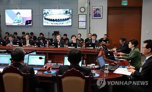 1.583 quan chức cấp cao Hàn Quốc có tài sản tăng trong năm 2014 Ảnh: YONHAP