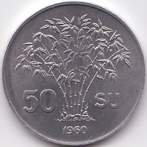 """Đồng tiền kim loại thời Ngô Đình Diệm, được trẻ con đem chơi trò """"Ngô - Trúc"""""""