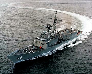 Một tàu khu trục USS Kauffman. Ảnh: Public Navy