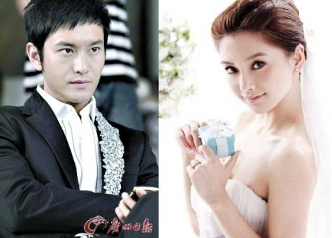 Huỳnh Hiểu Minh đăng ký kết hôn cùng Angelababy