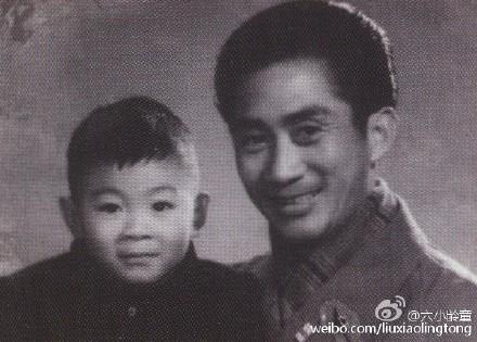 Lục Tiểu Linh Đồng và cha