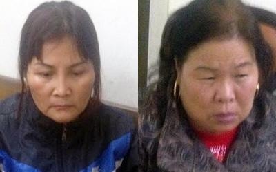 2 phụ nữ người Thanh Hóa bị bắt giữ