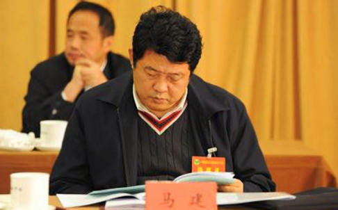 Ma Jian has been detained over alleged corruption. Photo: SCMP Pictures