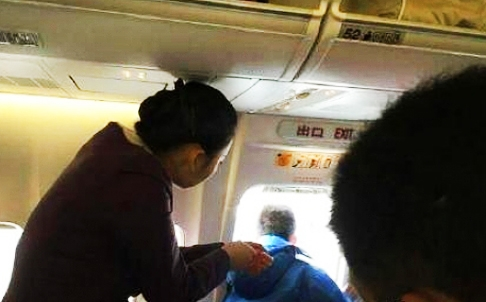 https://www.scmp.com/sites/default/files/styles/486w/public/2015/03/16/urumqi-flight-b.jpg?itok=UUGtLEID