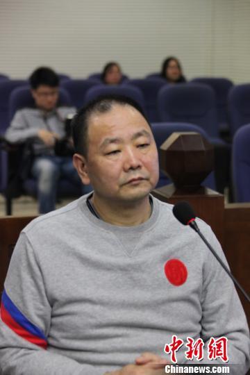 原中石油昆仑天然气利用有限公司总经理陶玉春珠海受审