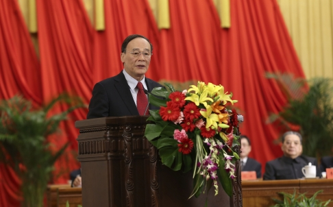 Chinas anti-corruption chief Wang Qishan has led the national campaign against graft and the waste of public funds. Photo: Xinhua