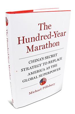 CIA từng bắt tay tình báo Trung Quốc nhắm vào Nga