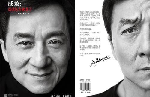 Tự truyện của Thành Long thu hút sự chú ý của công chúng