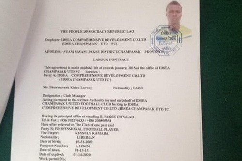 Bản hợp đồng được ký với cầu thủ 14 tuổi Kamara