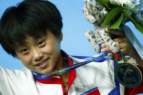 Kim Kuk-hyang nhận HCV thế giới