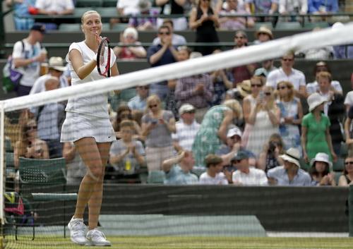 Đương kim vô địch Petra Kvitova