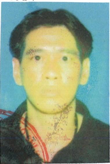 Đối tượng bị truy nã Lâm Văn Phong