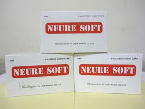 TPCN Neure Soft bị phạt vi không được Cục ATTP xác nhận nội dung trước khi thực hiện quảng cáo.