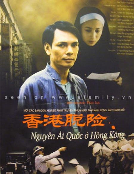 Vai diễn trong bộ phim này mang đến Giải Mai Vàng cho Trần Lực