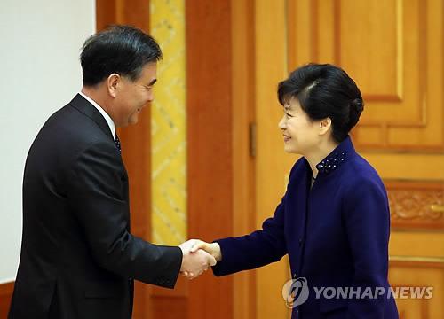 Tổng thống Hàn Quốc Park Geun-hye và Phó Thủ tướng Trung Quốc Uông Dương