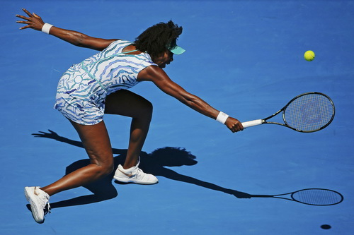 Cựu số 1 thế giới vất vả trước đồng hương Madison Keys
