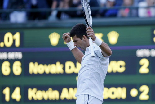 Djokovic vui mừng hay đầu hàng số phận?