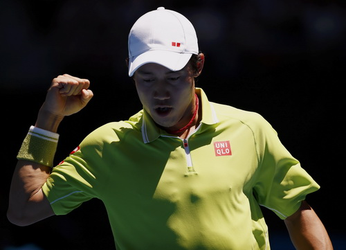 Kei Nishikori vượt qua Ivan Dodig