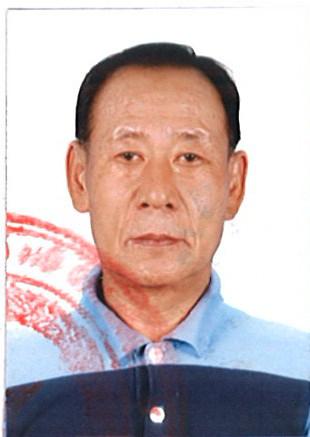 Truy nã một người Hàn Quốc bắt người trái luật