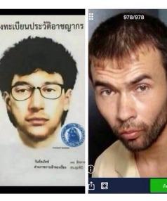 Nghi phạm mới bị bắt (phải) và hình vẽ phác thảo chân dung của cảnh sát. Ảnh: Stuff.co.nz