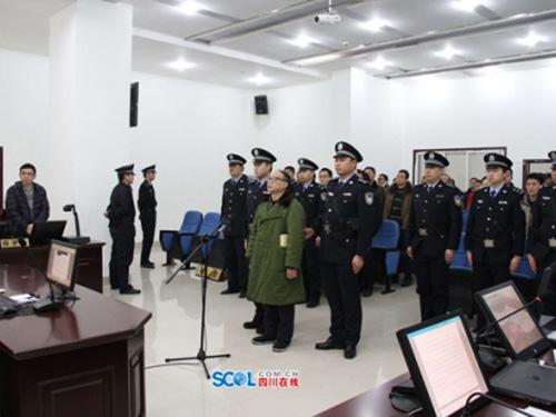 Ông Từ Mạnh Gia, cựu Bí thư Thành ủy Nhã An, tại tòa hôm 31-12-2014Ảnh: SCOL.COM
