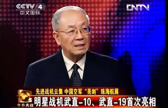 Đô đốc Yin Zhuo. Ảnh: CCTV