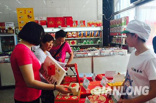 Người dân Bắc Kinh lựa chọn bánh trung thu Ảnh: QIANLONG.COM