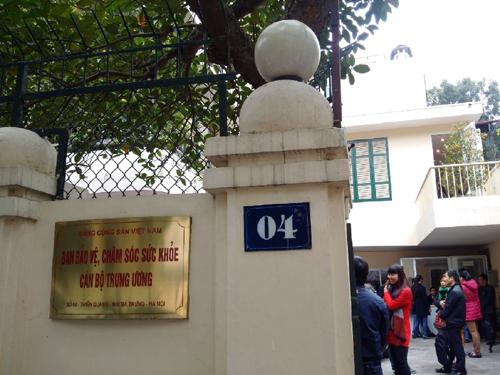 Cuộc hộp báo được tổ chức tại trụ sở của Ban Bảo vệ, Chăm sóc sức khỏe Trung ương ở số 4 phố Thuyền Quang, Hà Nội